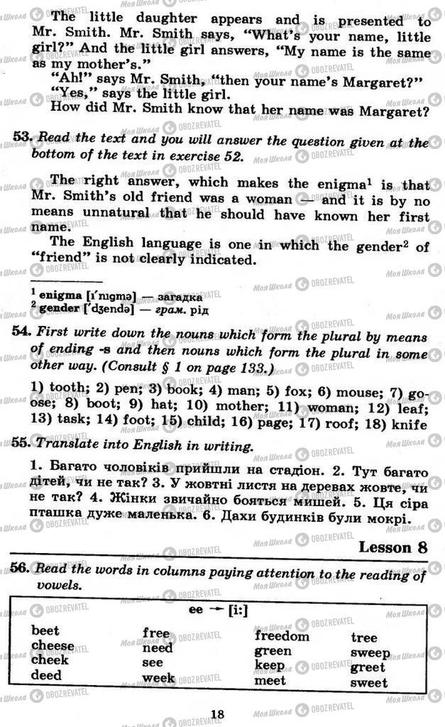 Підручники Англійська мова 11 клас сторінка 18