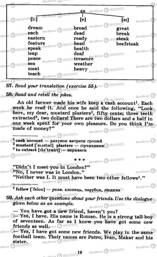 Підручники Англійська мова 11 клас сторінка 19