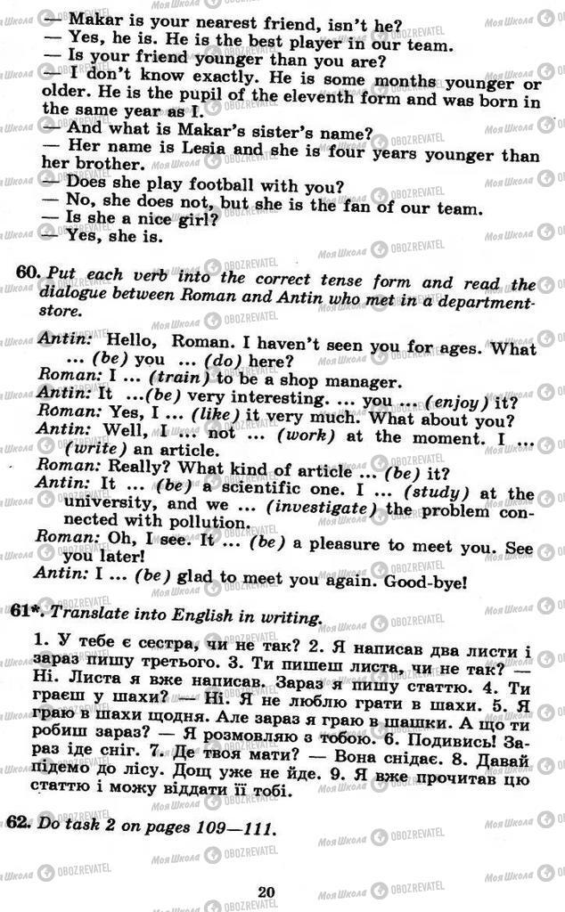 Підручники Англійська мова 11 клас сторінка 20