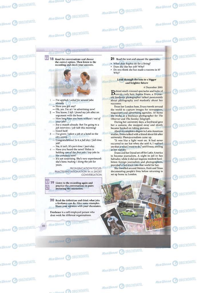 Учебники Английский язык 11 класс страница 50