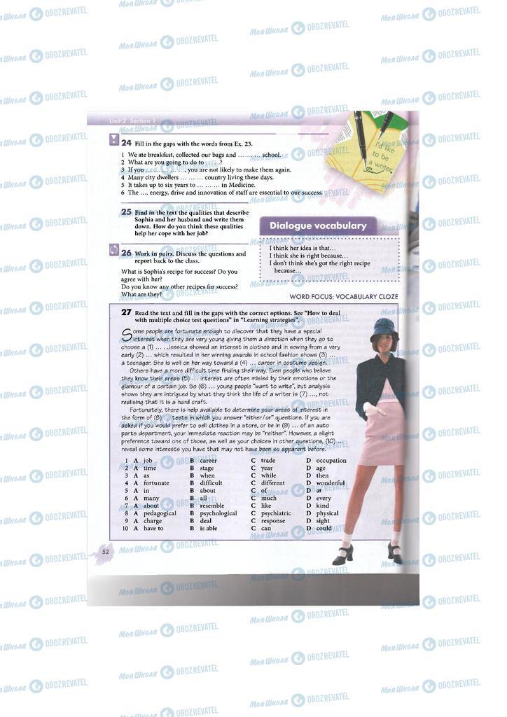 Підручники Англійська мова 11 клас сторінка 52