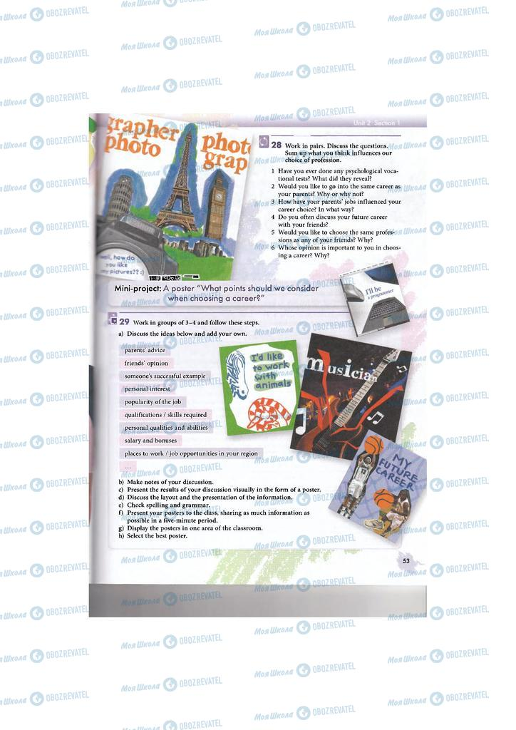 Учебники Английский язык 11 класс страница 53