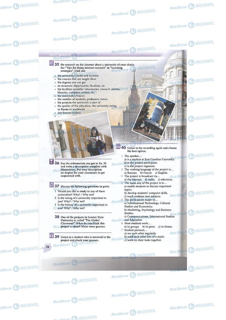 Учебники Английский язык 11 класс страница 56