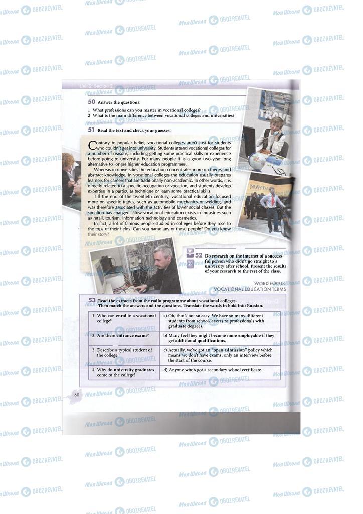 Підручники Англійська мова 11 клас сторінка 60
