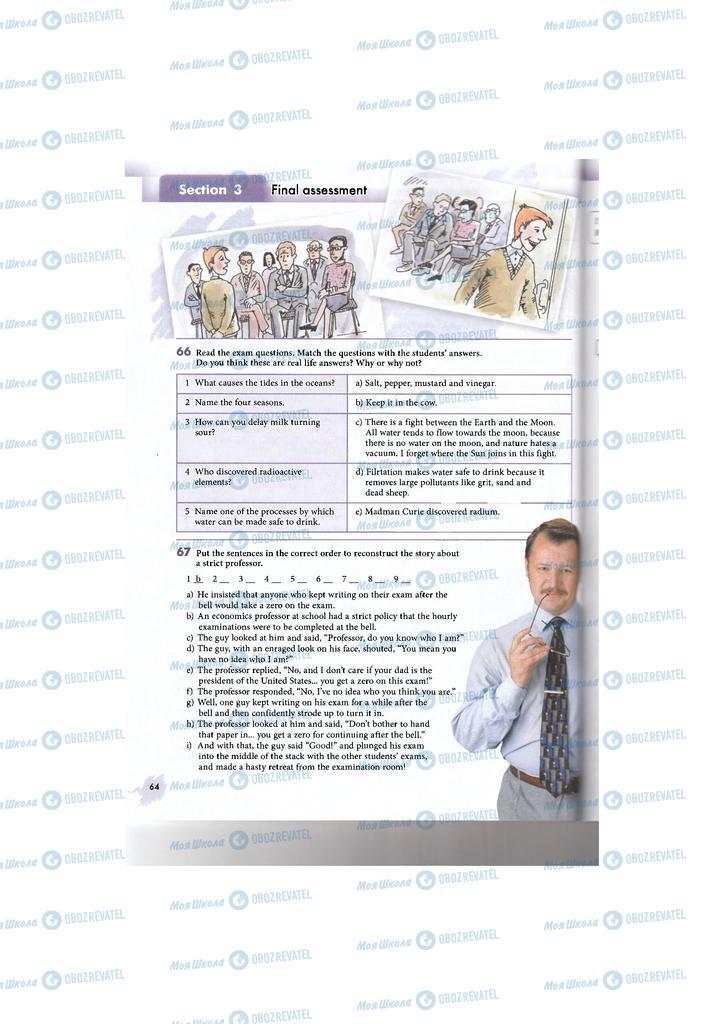Підручники Англійська мова 11 клас сторінка 64