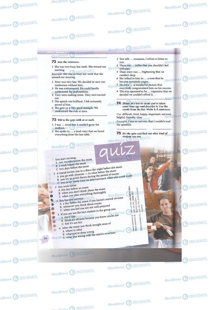 Учебники Английский язык 11 класс страница 66