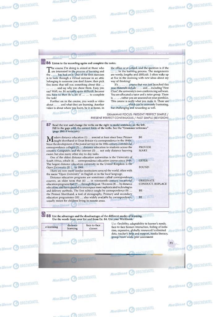 Підручники Англійська мова 11 клас сторінка 71