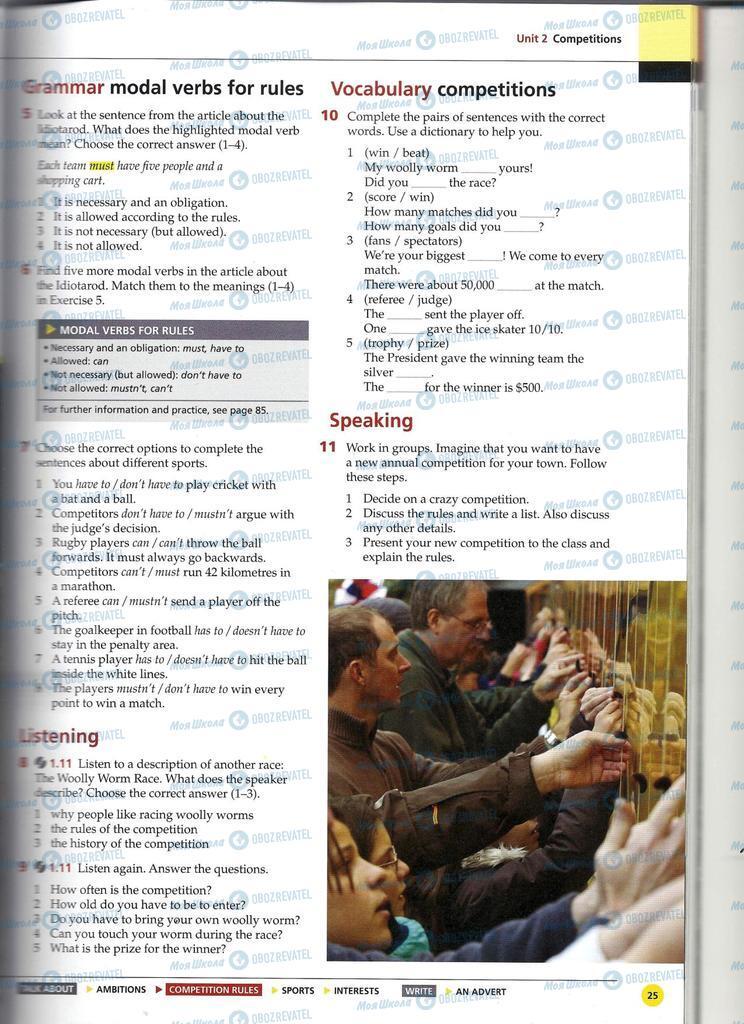 Підручники Англійська мова 11 клас сторінка 25