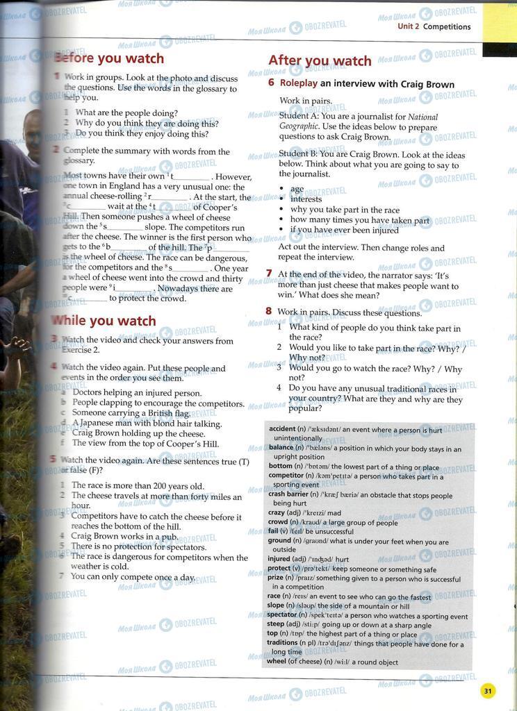Підручники Англійська мова 11 клас сторінка 31