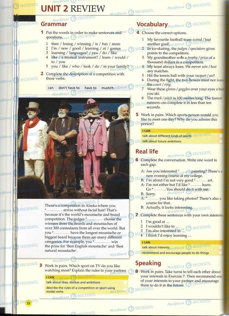 Підручники Англійська мова 11 клас сторінка 32