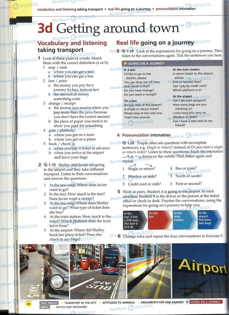 Підручники Англійська мова 11 клас сторінка 40