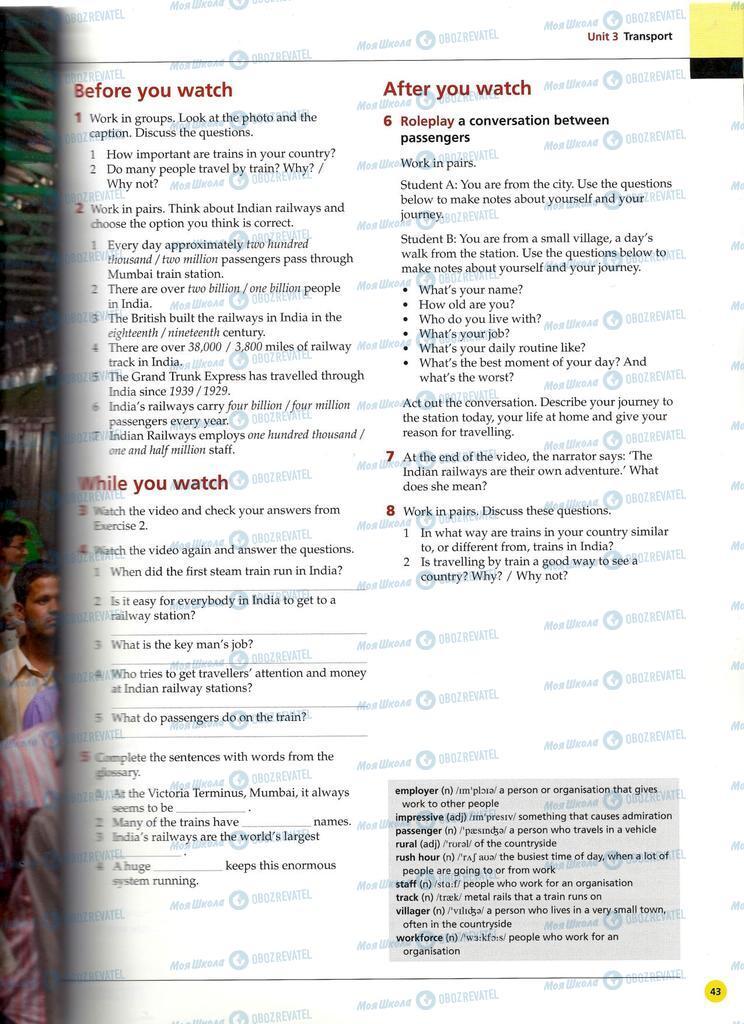 Підручники Англійська мова 11 клас сторінка 43