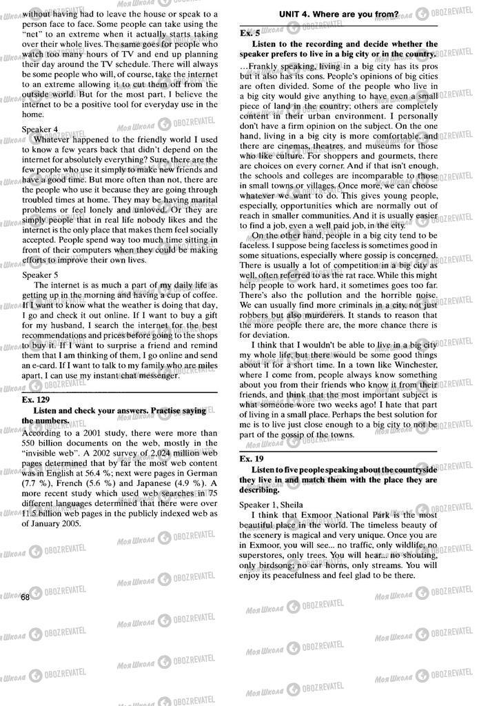 Підручники Англійська мова 11 клас сторінка 68