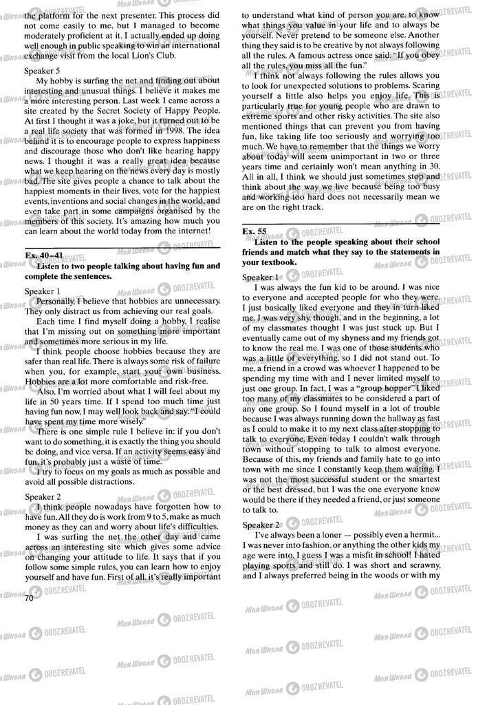 Учебники Английский язык 11 класс страница 70