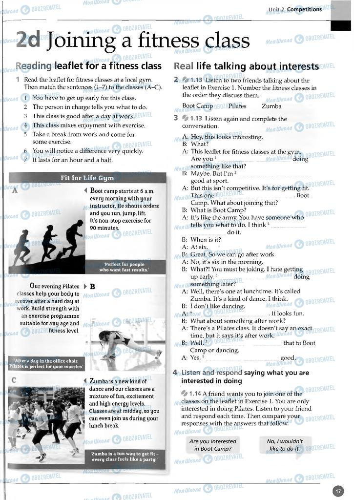 Підручники Англійська мова 11 клас сторінка 17