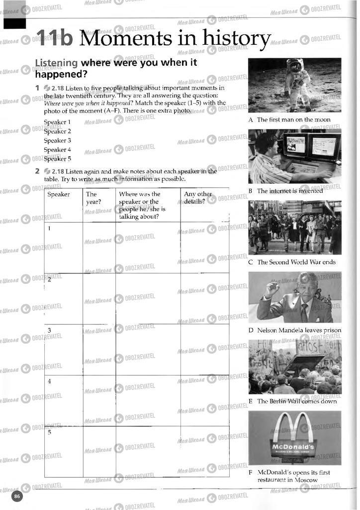 Учебники Английский язык 11 класс страница 86
