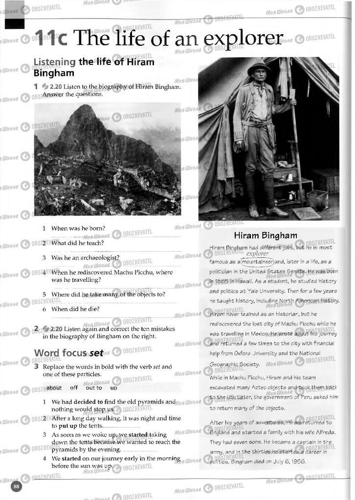 Учебники Английский язык 11 класс страница 88