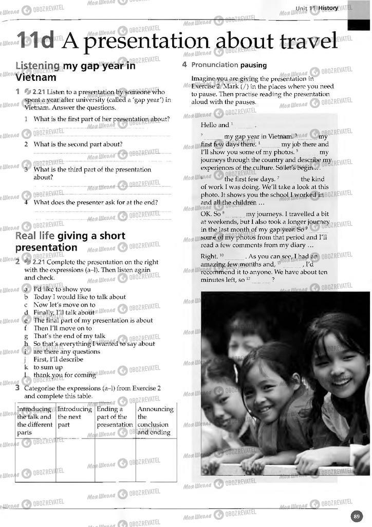 Учебники Английский язык 11 класс страница 89