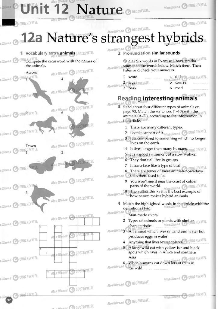 Підручники Англійська мова 11 клас сторінка 92