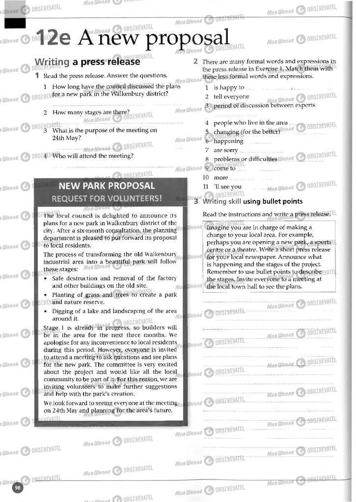 Підручники Англійська мова 11 клас сторінка 98