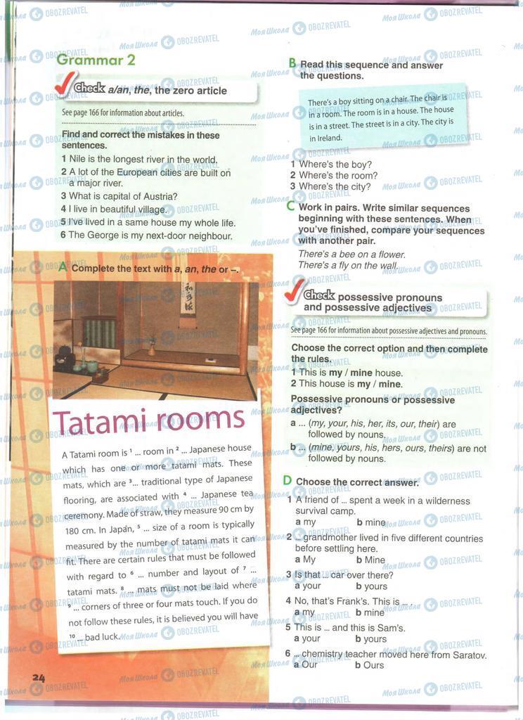 Підручники Англійська мова 11 клас сторінка 24