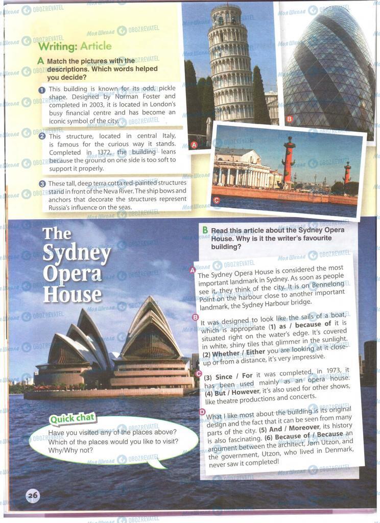 Підручники Англійська мова 11 клас сторінка 26