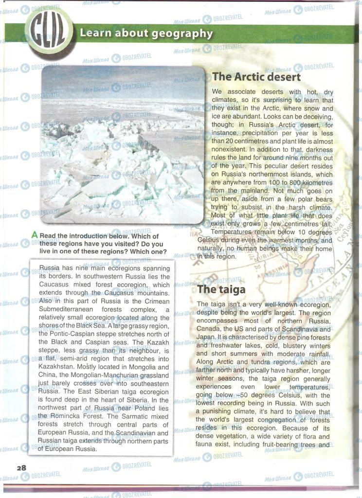 Підручники Англійська мова 11 клас сторінка 28