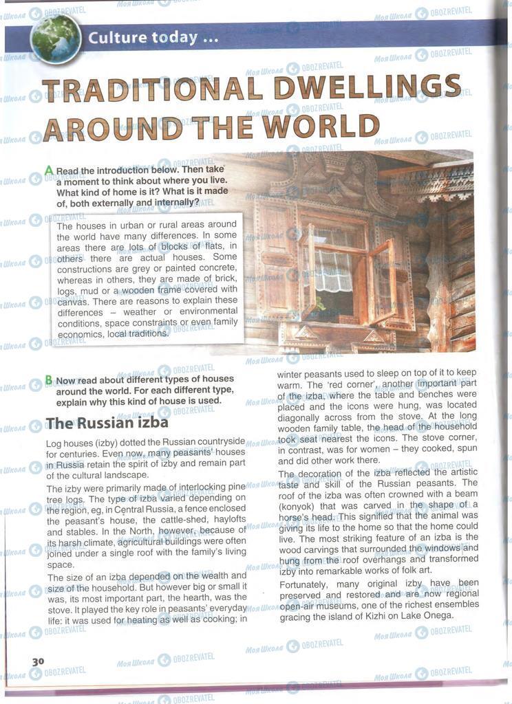 Підручники Англійська мова 11 клас сторінка 30