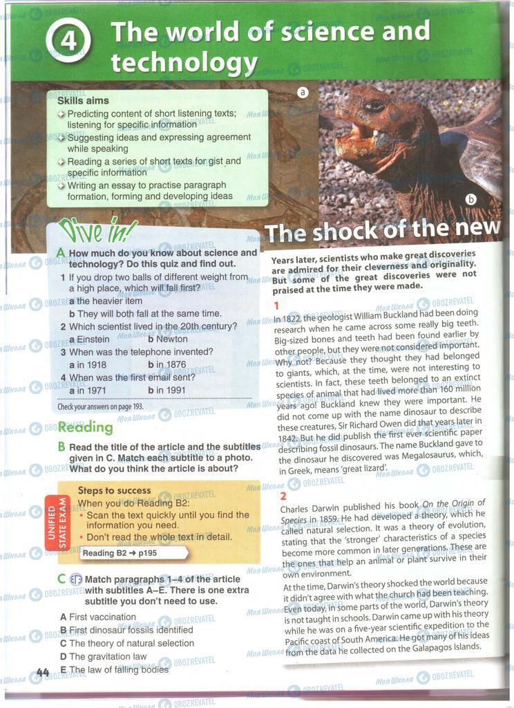 Підручники Англійська мова 11 клас сторінка  44
