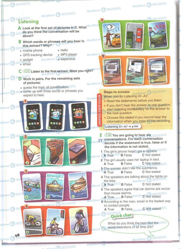 Підручники Англійська мова 11 клас сторінка 48