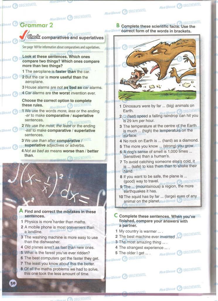Підручники Англійська мова 11 клас сторінка 50