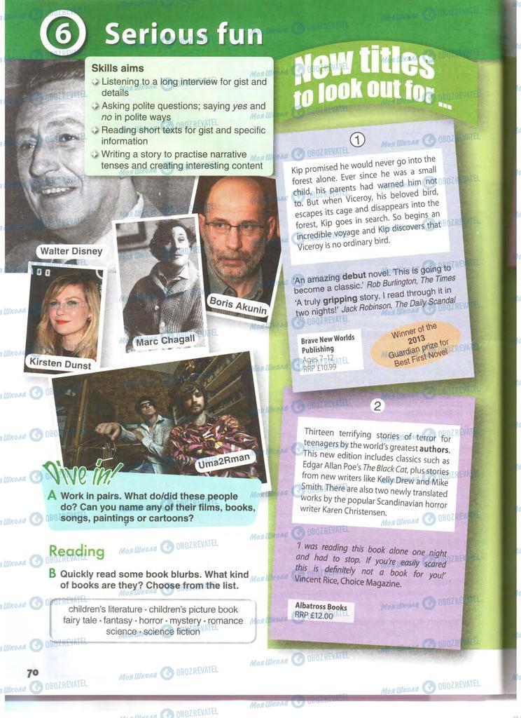 Підручники Англійська мова 11 клас сторінка  70
