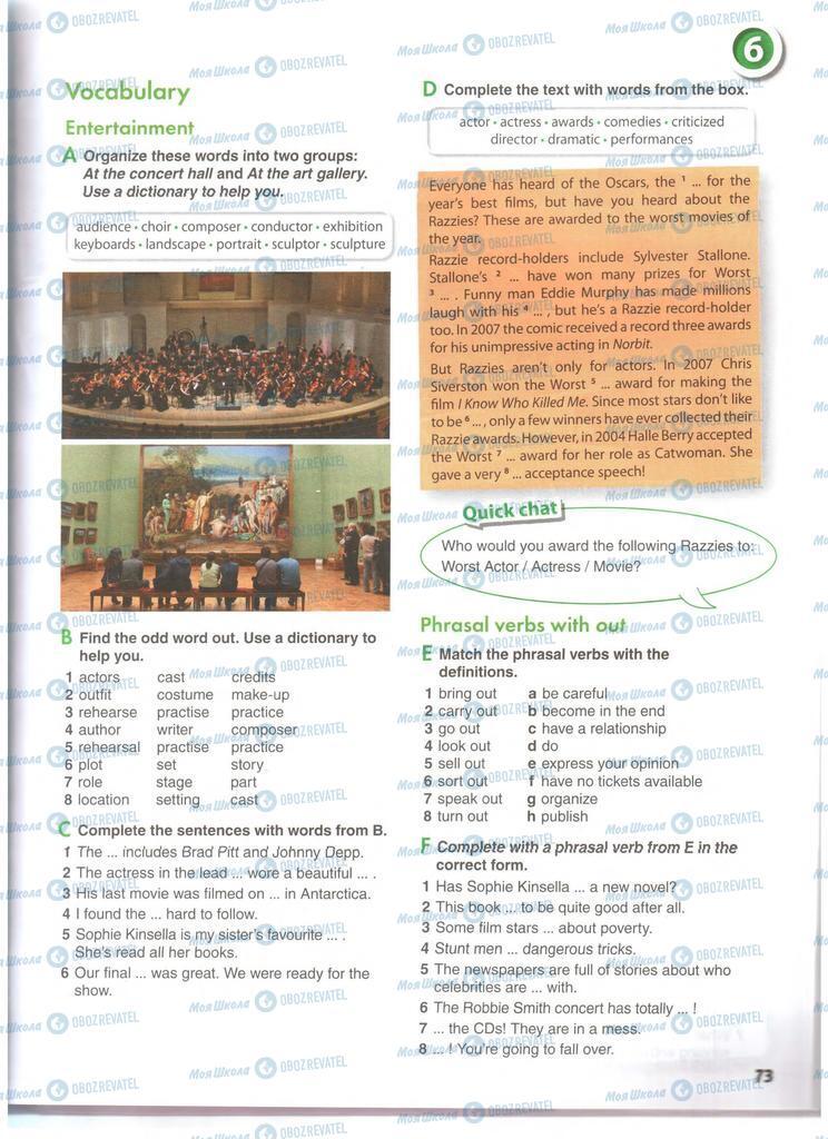 Підручники Англійська мова 11 клас сторінка 73