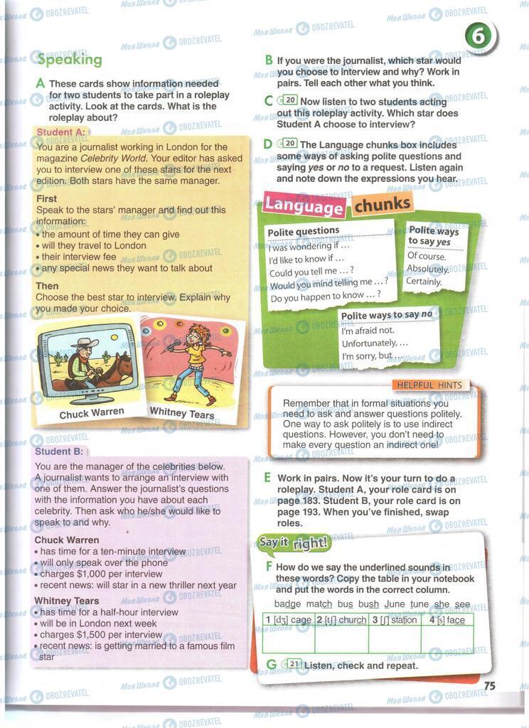 Підручники Англійська мова 11 клас сторінка 75