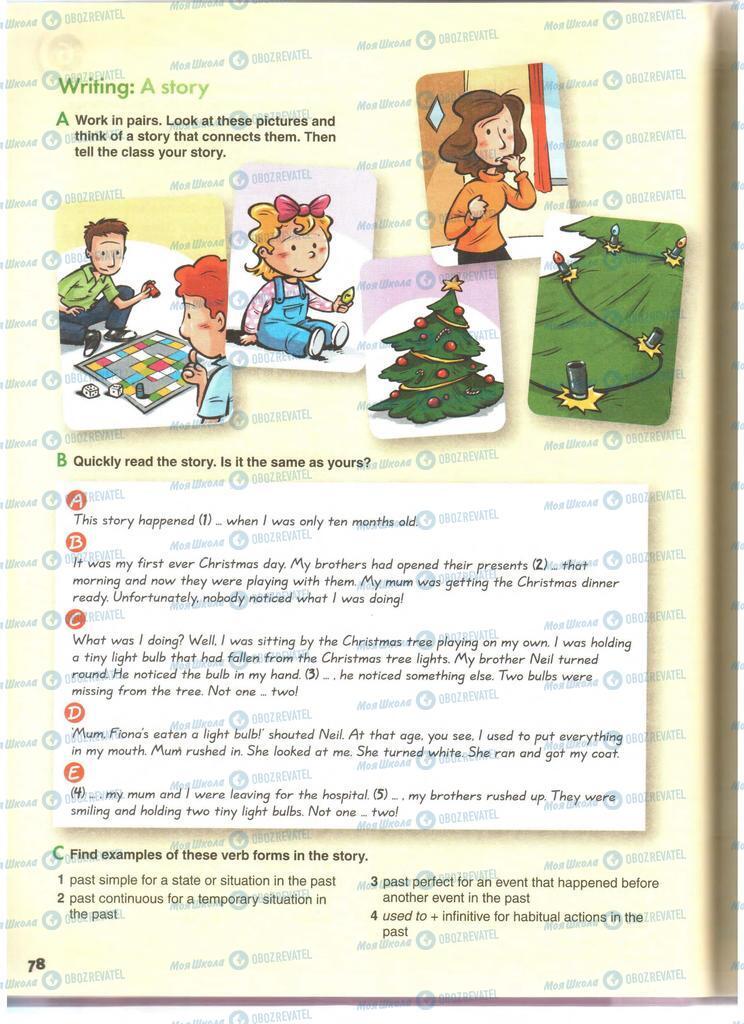 Підручники Англійська мова 11 клас сторінка 78