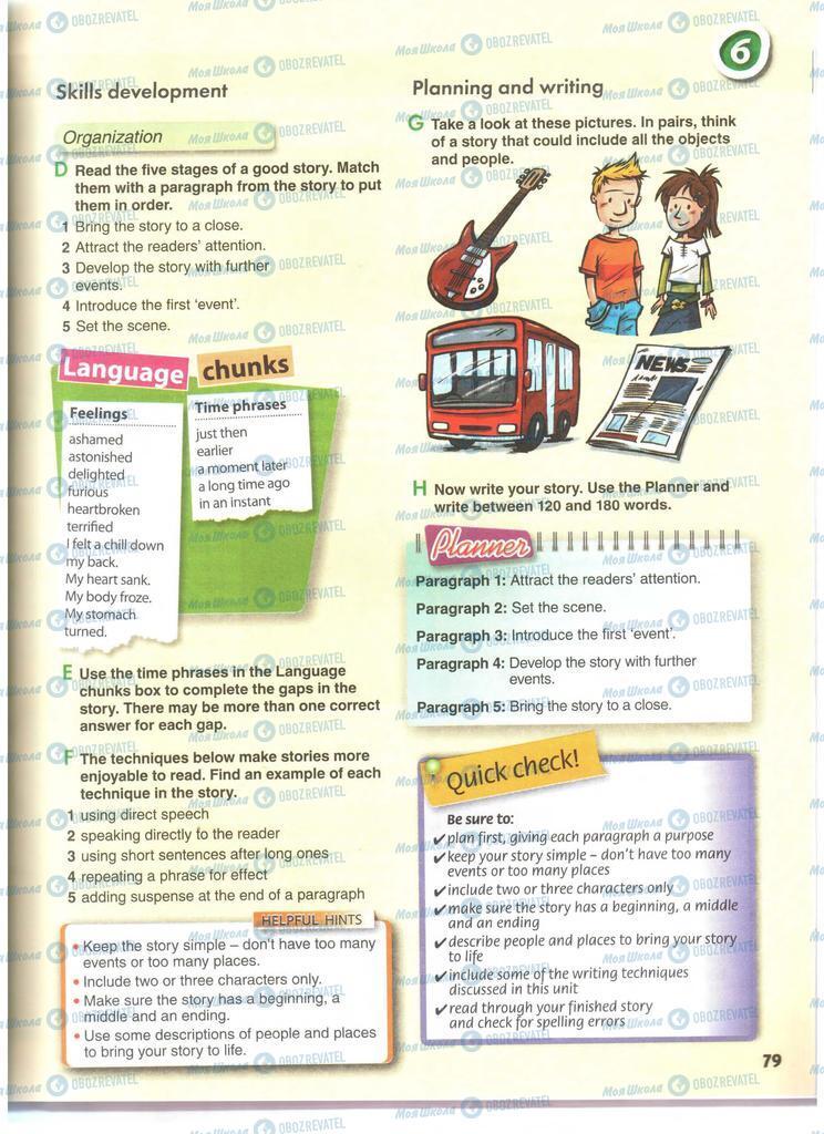 Підручники Англійська мова 11 клас сторінка 79