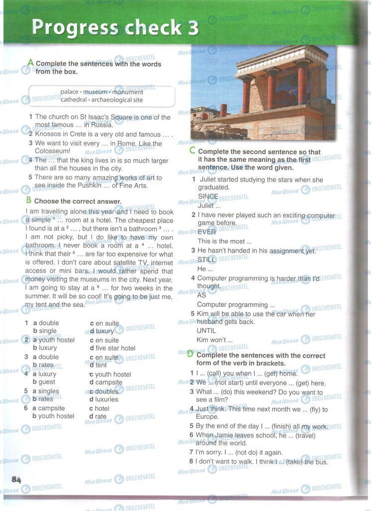 Підручники Англійська мова 11 клас сторінка 84