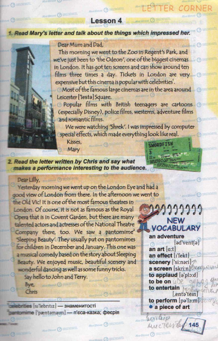 Учебники Английский язык 7 класс страница 145