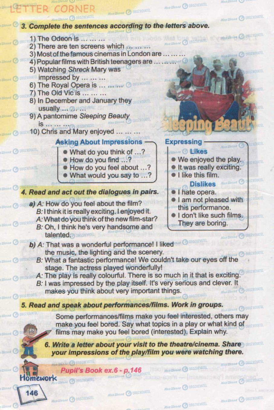 Учебники Английский язык 7 класс страница 146