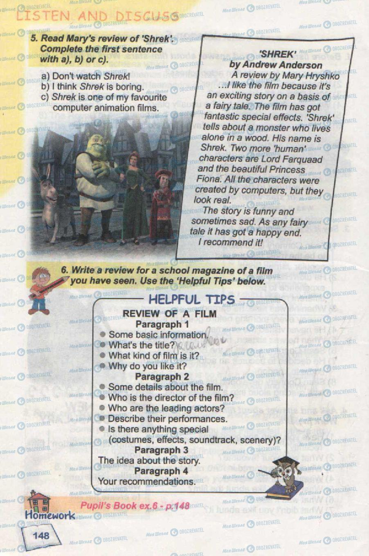 Учебники Английский язык 7 класс страница 148