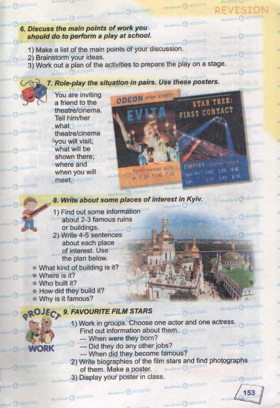 Учебники Английский язык 7 класс страница 153
