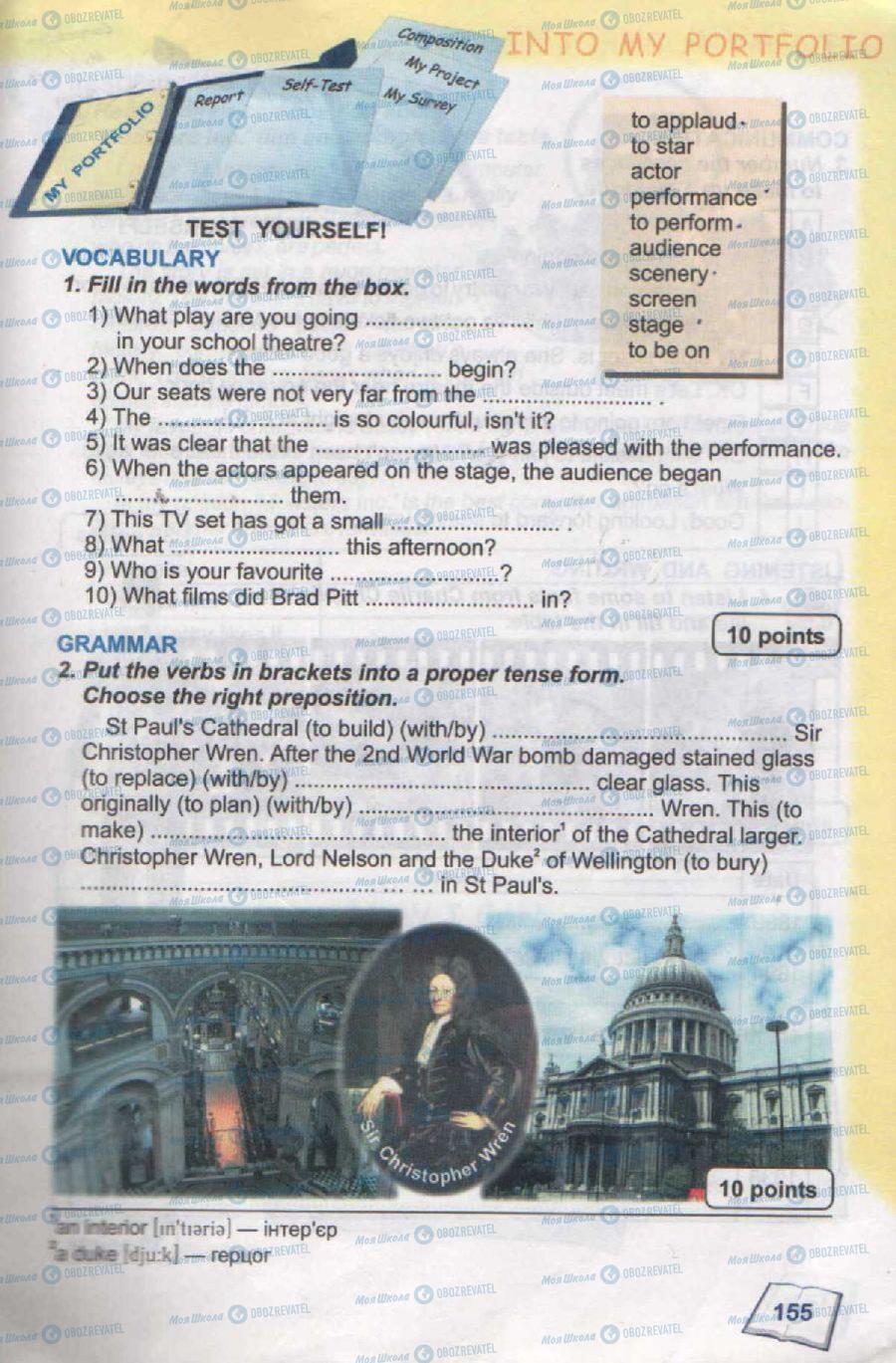 Учебники Английский язык 7 класс страница 155