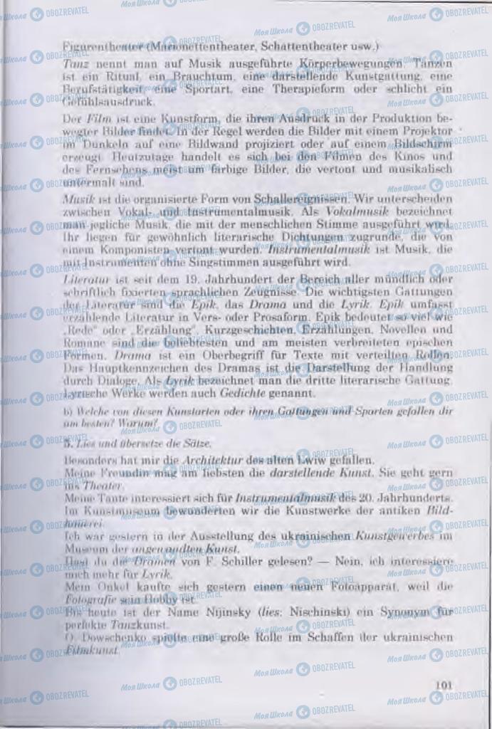 Підручники Німецька мова 11 клас сторінка 101
