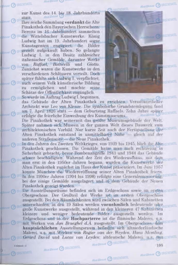 Підручники Німецька мова 11 клас сторінка 105