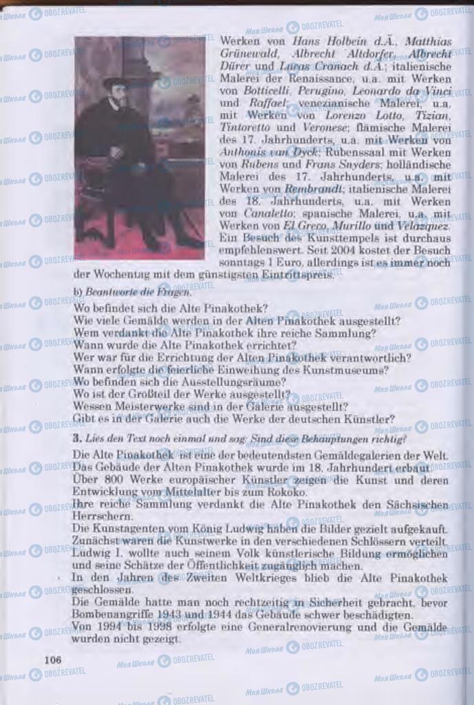 Підручники Німецька мова 11 клас сторінка 106