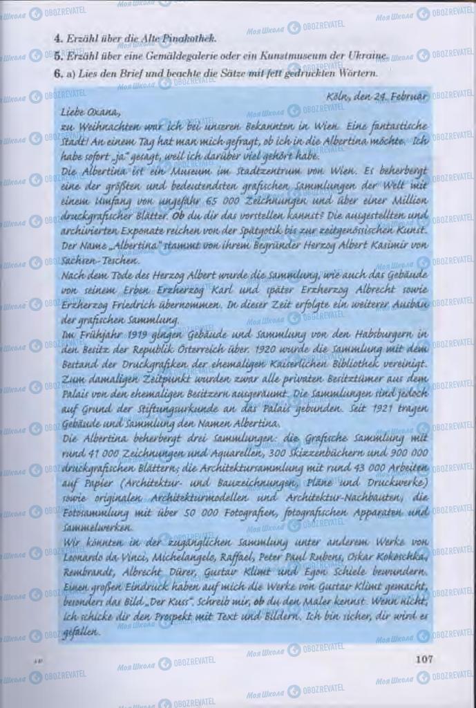 Підручники Німецька мова 11 клас сторінка 107