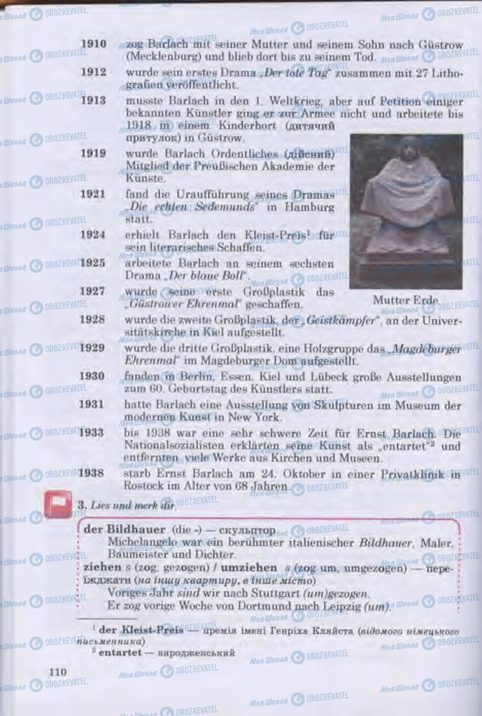 Підручники Німецька мова 11 клас сторінка 110