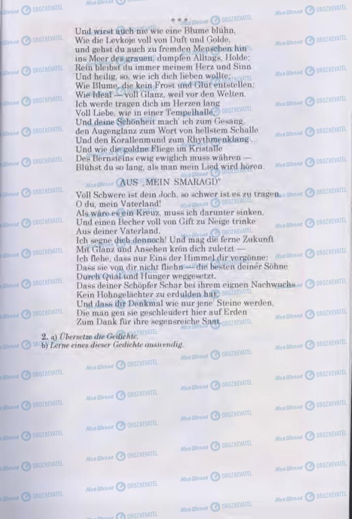 Підручники Німецька мова 11 клас сторінка 135