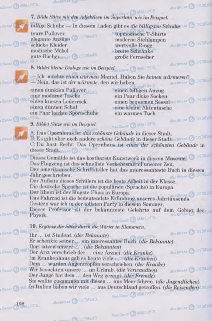 Підручники Німецька мова 11 клас сторінка 198