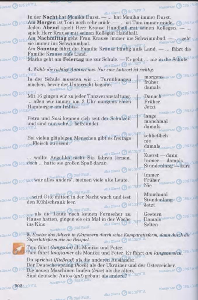 Підручники Німецька мова 11 клас сторінка 202